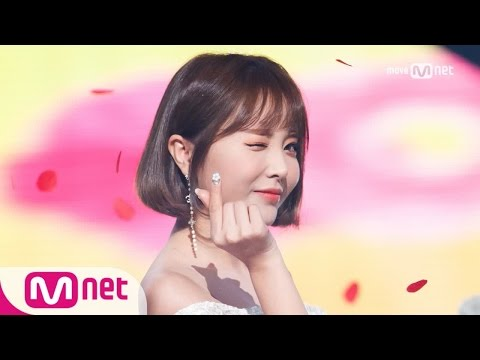 HONG JIN YOUNG  Loves Me, Loves Me Not Comeback Stage  M COUNTDOWN 170209 EP.510