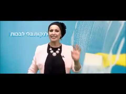 לנקות בלי לבכות הרבנית חגית שירה