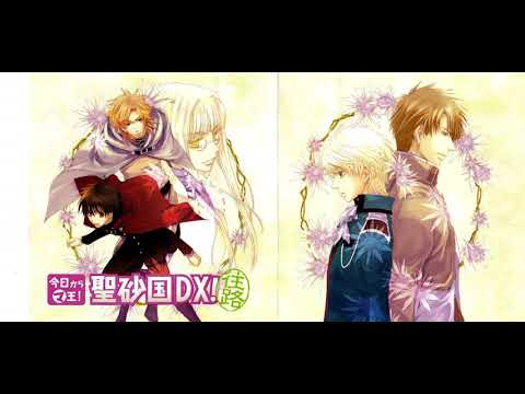 Drama CD 55 - Kyou Kara MAou! Seisakoku DX! Outward Journey - CD2 (Subtitled)