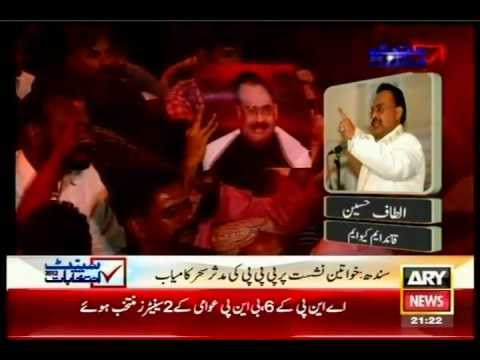 HONEST AND HARDWORKING PEOPLE WILL BE THE REAL  INHERITORS OF THE COUNTRY: ALTAF HUSSAIN