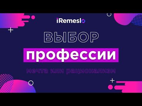 Прямой эфир с Полиной Андреенко и Екатериной Чебышевой \