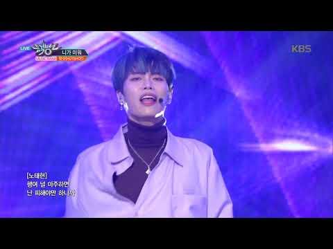 뮤직뱅크 Music Bank -  니가 미워(I Hate You) - 핫샷(HOTSHOT) .20181116