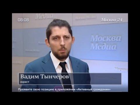 Юрист Вадим Тынчеров: Почему нельзя купить больничный