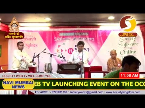 Society Web TV Navi Mumbai....LIVE