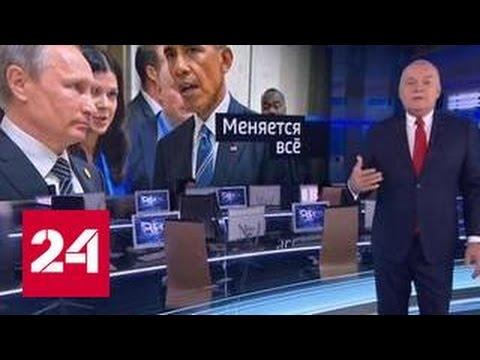 Кризис в отношениях Россия знает, чем ответить на план