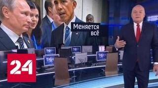 """Кризис в отношениях: Россия знает, чем ответить на план """"Б"""" США"""