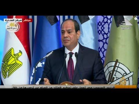 ???? #السيسي: #مصر واجهت خلال الشهرين الماضيين حملة للتشكيك في الجيش وقدراته  - نشر قبل 9 ساعة