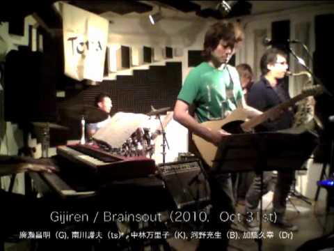 Gijiren / Brainsout