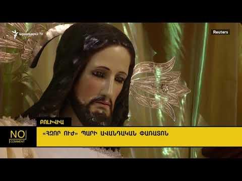 «Ազատություն» TV | Ուղիղ միացում | LIVE | Прямaя трансляция 25.06.2019