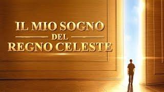 """""""Il mio sogno del regno celeste"""" Trovare il cammino verso il Regno dei Cieli - Trailer ufficiale"""
