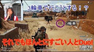 東京のすごい人と砂漠でDuo!!!!