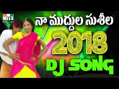 telugu-dj-songs-remix-2018---నా-ముద్దుల-సుశీల-dj-సాంగ్స్---naa-muddula-suseela-dj-songs---dj-mix