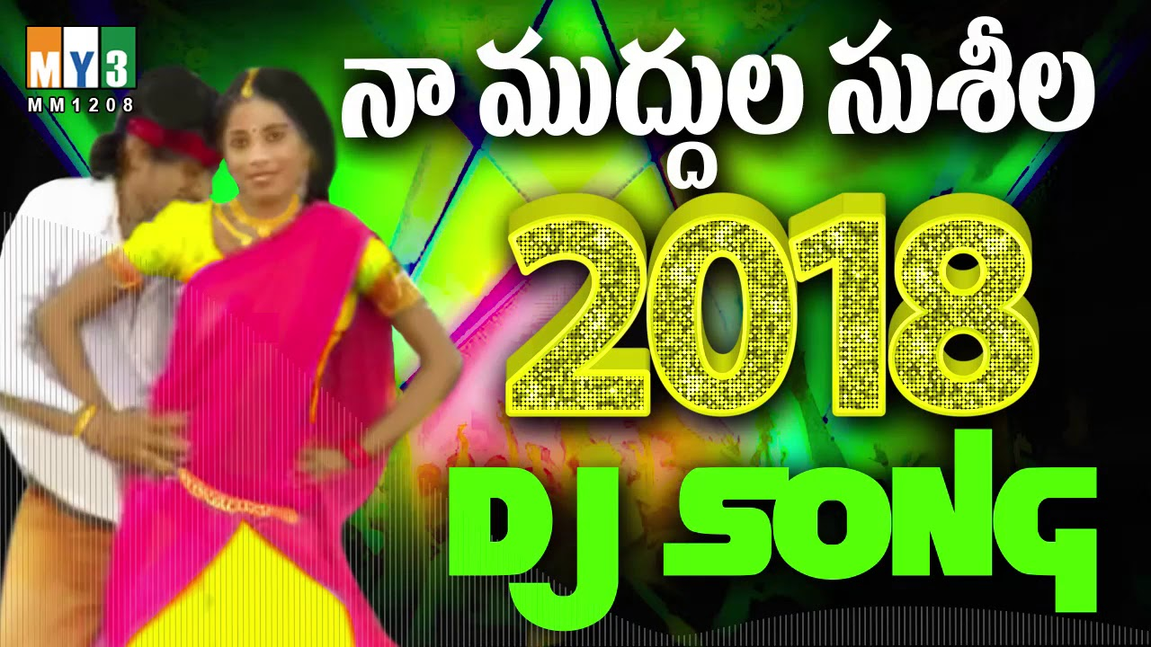telugu dj songs download naa songs 2019