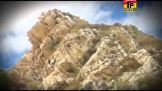Mahnoor Khan - Mahiye Hi Mahiye - Aey Sohniya Akhiyan Yaar Diyan - Al 1