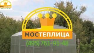 Сборка теплицы. Инструкция. Царская ферма 3.5 метра(, 2016-10-03T22:00:37.000Z)