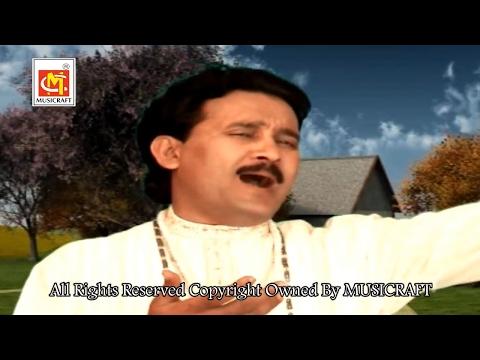 Ae Meri Ladli Ae Meri Ladli  ||  Ashok Zakhmi  ||  Bidai Geet  ||  Musicraft