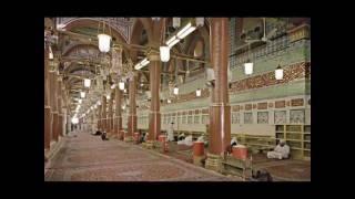 new naat 2012 HD - Ya Rasool allah tere dar ki fazaon ko salam