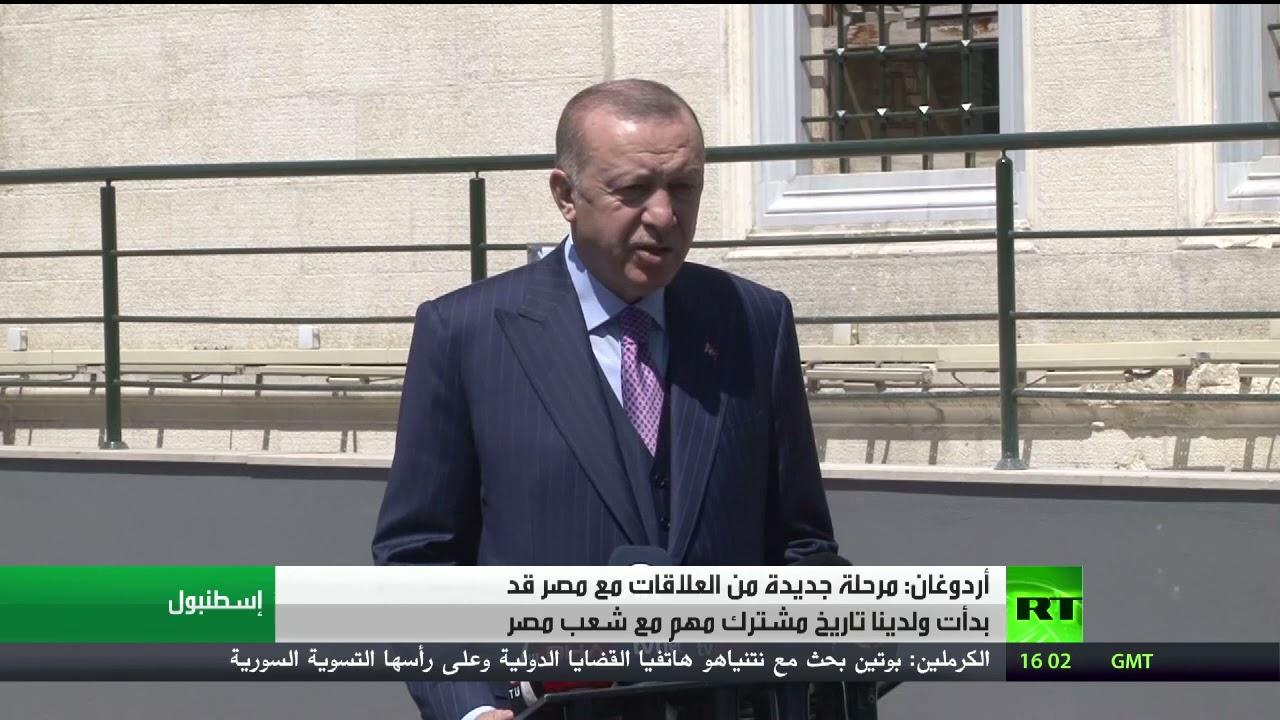 أردوغان: بدأت مرحلة جديدة من العلاقات مع مصر  - نشر قبل 18 دقيقة