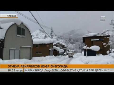 Из-за сильных снегопадов в Японии второй день подряд отменяют десятки авиарейсов