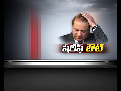 Pakistan PM Nawaz Sharif Disqualified by Supreme Court in Panama Papers Case