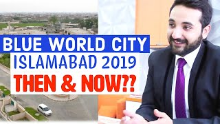 Blue World City Islamabad - First Chinese Housing Society in Pakistan by Moin Siraj