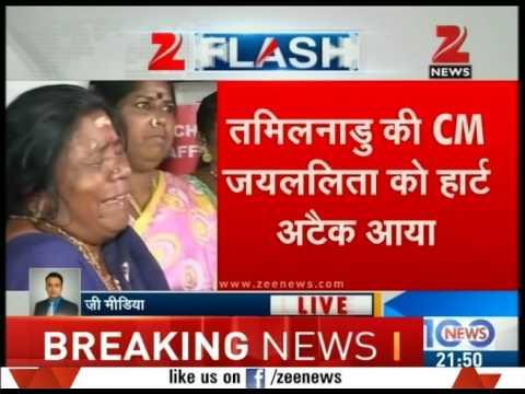 Tamil Nadu CM Jayalalithaa suffers cardiac arrest; being monitored