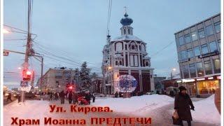 Зимняя СКАЗКА город Калуга Россия  Короткая экскурсия по зимнему городу