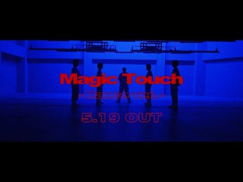 King & Prince「Magic Touch」MV -Dance ver.- YouTube Edit
