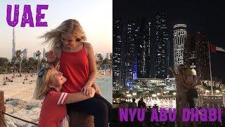 Дубаи, Абу Даби и экскурсия по NYU Abu Dhabi// Bil...