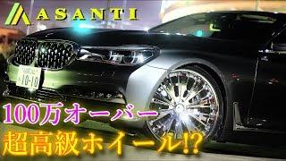 カスタムの依頼・車購入依頼はこちらから msplanning1010@yahoo.co.jp 各ショップと提携してるので できる範囲の事はカバーするので ご依頼お待ちして...