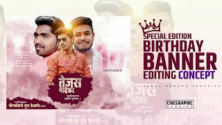 Special Edition Birthday Banner Editing New Style In PicsArt, PixelLab