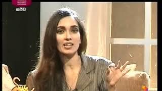 Miyuru Kalpana - 24-02-2018 P04 Thumbnail