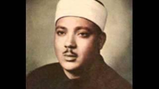 abdulbasit abdussamed  14 sure Ibrahim  (suresi)