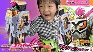 動画で紹介した玩具はこちら! 仮面ライダーエグゼイド DXマキシマムマ...