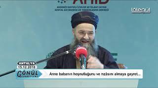 Ölü mezârına götürüldükten sonra kabirde neler yaşanır - Cübbeli Ahmet Hocaefendi Lâlegül TV