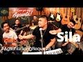 Sila   (c) Sud   #AgsuntaSongRequests ft. Peds Casilihan