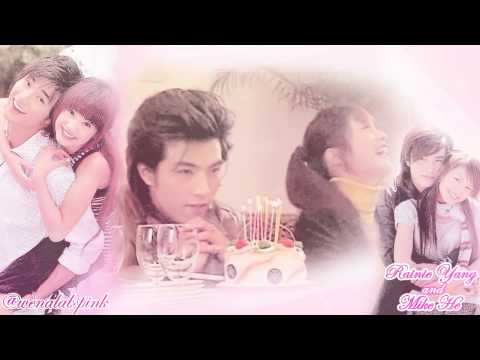 楊丞琳 Rainie Yang & 賀軍翔 Mike He - Devil Beside You (Li Xiang Qing Ren)