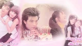 Gambar cover 楊丞琳 Rainie Yang & 賀軍翔 Mike He - Devil Beside You (Li Xiang Qing Ren)