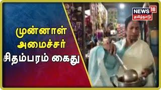 காலை விரைவுச் செய்திகள்   Express 18 News   News18 Tamilnadu   22.08.2019