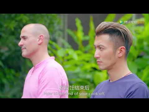 Celebrity Chef East vs West EP 4 马来西亚 Ipoh rendang 中英字幕
