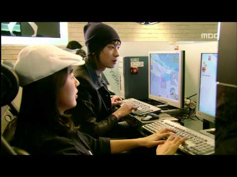 궁 - Princess Hours, 23회, EP23, #17