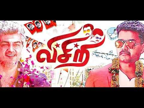 Visiri Tamil Movie | Visiri Movie Update | Thala and Thalapathi | Visiri Movie songs | Visiri Update