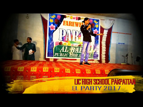 FAREWELL PARTY AT AL BADR SCHOOL PAKPATTAN 2017