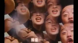 Phim ma  hong kong