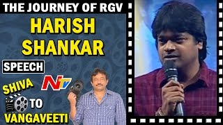 Harish shankar super speech @ shiva to vangaveeti || the journey of rgv || prabhas || nagarjuna