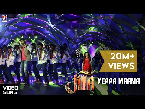 Jilla Movie Songs - Yeppa Maama Treatu Song - Mohanlal, Kajal, Vijay Travel Video