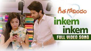 Inkem Inkem Full Song | Geetha Govindam | Vijay Deverakonda, Rashmika, Gopi Sunder