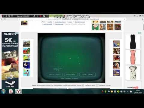 Зомботрон 2 игра с читами часть 3 ака47 ураа!!