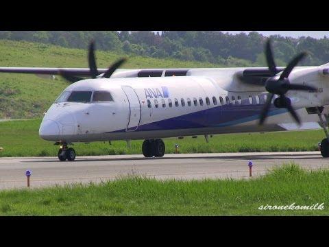 秋田空港 飛行機離着陸 ANA Wings Bombardier DHC-8-400 Dash 8 Take off & Landing to Akita Airport