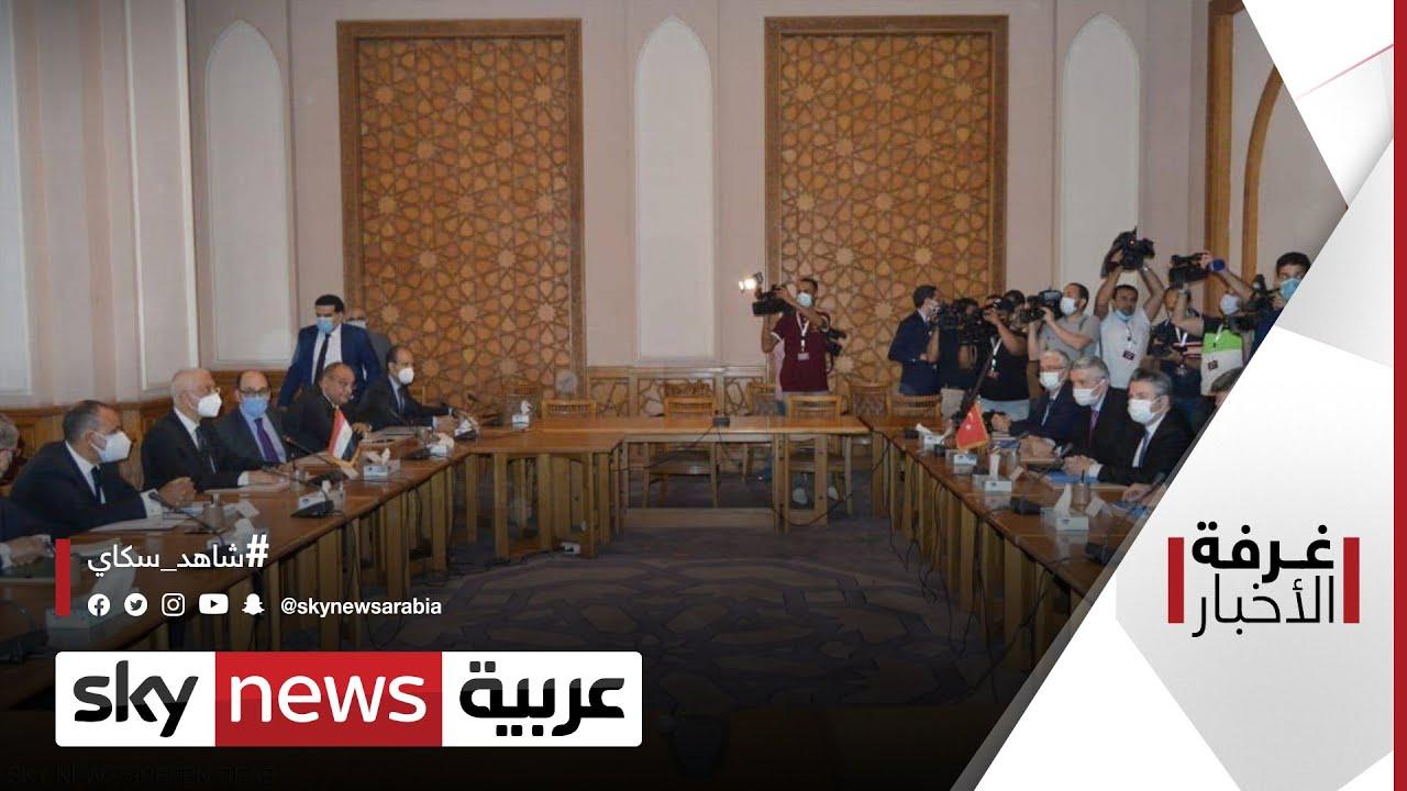 العلاقات المصرية التركية .. من القطيعة إلى مساعي الأنفراج | #غرفة_الأخبار  - نشر قبل 7 ساعة